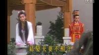 黄香莲歌仔戏曲调——七字仔 咱结发的夫妻哪会袂不相守 (黄香莲、易淑宽)
