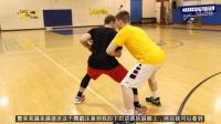 【篮球教学】如何更好使用髋关节旋转甩开防守?(中字)