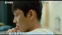 【中字】电影《请点赞》预告 刘亚仁 崔智友