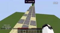 我的世界 Minecraft【绿叶】★你做叶玩★——绿叶坑壁大冒险!小粉TM的太毒了!