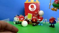 麦当劳开心乐园餐玩具新迪拜。真棒!