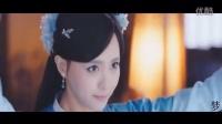《锦绣未央》主题曲- 《红梅白雪知 》