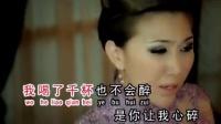 ♪[澳广点歌台]张嘉凌:《千杯不醉》[最美的祝福]歌库收藏