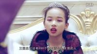 童话剧 《白雪公主》