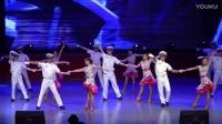 东方好莱坞大型视听晚会''蓉舞团''演绎大型国标舞剧《军港之夜》