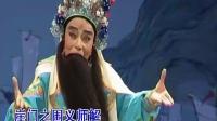 潮剧选段-辞郎洲-帝舟将相意难猜(张长城)