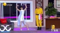 2017春晚小品《若要人不知》柳岩現場玩脫衣舞