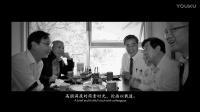 平面电影《水墨人生》根据画家丁友海先生真实经历改编