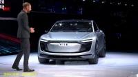 2017上海车展,全新奥迪e-tron Sportback 概念车全球首发现场