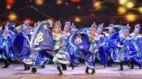 天坛周末9076 舞蹈《塔勒奴塔》军光传承舞蹈队
