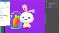 PS教程-入门到精通用PS如何做一只小兔子上