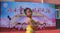 独舞:天竺少女  冯刘一诺