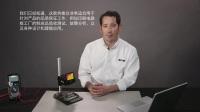 FLIR ETS320红外热像仪:专为实验室电子产品测试设计