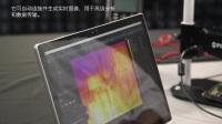 FLIR ETS320热像仪 | 产品特性