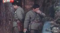 〖朝鲜〗电影《山路红花》;〔朝鲜艺术电影制片厂1984年出品〕