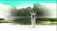 雪冰青春活力广场舞,美化视频《梁祝》原创编舞;雪冰,及演示