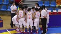 2017年女篮U19世界杯5-8名排位赛:中国vs澳大利亚