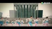 古典舞:菊花台