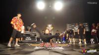 Red Bull BC One China Karma vs HR 浩然-半决赛