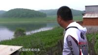 《钩尖江湖》第十九期 草鱼攻略(六)