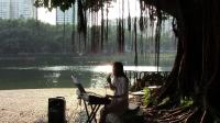 荔湾湖公园 我自弹自唱《在水一方》2017.9.17