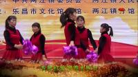 2017.11.29岐乐村乐欢舞蹈队参加两江镇贯彻党的十九大精神文艺汇演