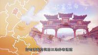 2017宏福集团发展纪实