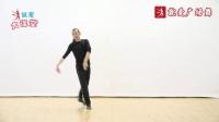 古典舞:葬花吟(下)
