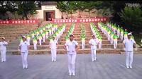 快乐舞步精华版健身操-高清 烟台市老年体协