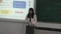 新整理初中语文-核舟记-说课试讲优秀教学视频