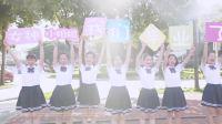 福州小学最美毕业季微电影-金山小学六三班-王朝影视作品