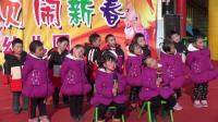 刘楼幼儿园2019庆元旦文艺汇演