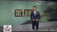 江苏盐城爆炸事故已造成6人死亡 30人重伤
