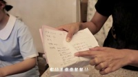 漠羽系列特别专辑 6 爱心奉献