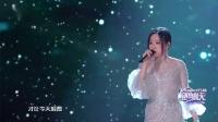 张靓颖       我的梦(2019)