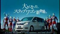奥特本田汽车宣传广告
