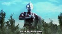 [DSF]奥特银河格斗 新生代英雄 03