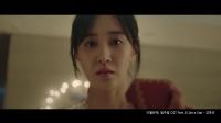 [OST] Kim Chu Ri - Like a star [暂缓离别,一周 OST Part.6]