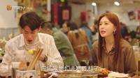 理智派生活 TV版 03