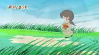黄鹤音像 精选儿歌 6-15