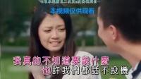 胡桐语歌曲ktv字幕版本合集