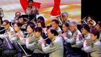 天坛周末17062  军乐团合奏《红旗颂 我的祖国》金浩军乐团