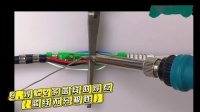 Pro'ski宝工 SS-989 更换烙铁发热芯 2合1SMD吹焊烙铁组