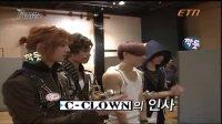 E02无字【综艺】20121030 ETN Channel C-CLOWN