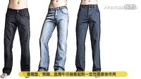 2分钟男人必学牛仔裤如何搭配,欧美风!