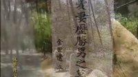 何美钿侠骨丹心侠骨丹心42