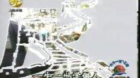 [90年代怀旧动画回顾特辑][1].MV