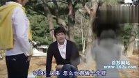 [韩剧]《检察官公主》[韩语] 04集
