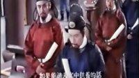 六祖慧能传1