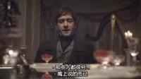 【BBC】小杜丽 Little Dorrit 02
